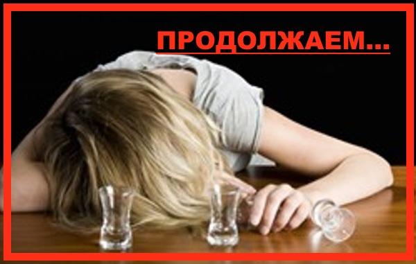 Сборка выпивших стервозных женщин  265425