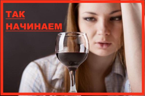 Алкоголь и его вред