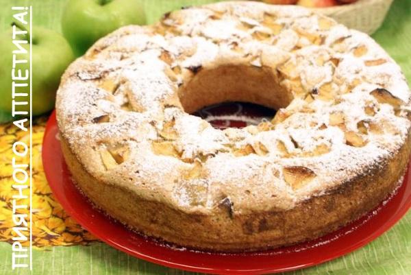 Нежный пирог с яблоками.jpg