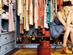 Ваш гардероб