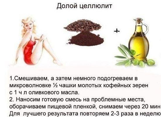kosmetika-iz-kuxni-02