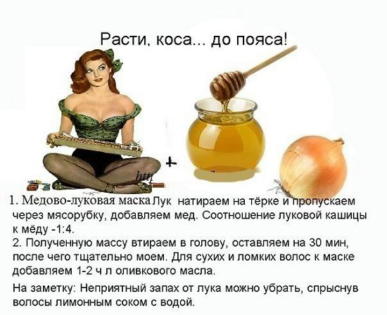 kosmetika-iz-kuxni-07