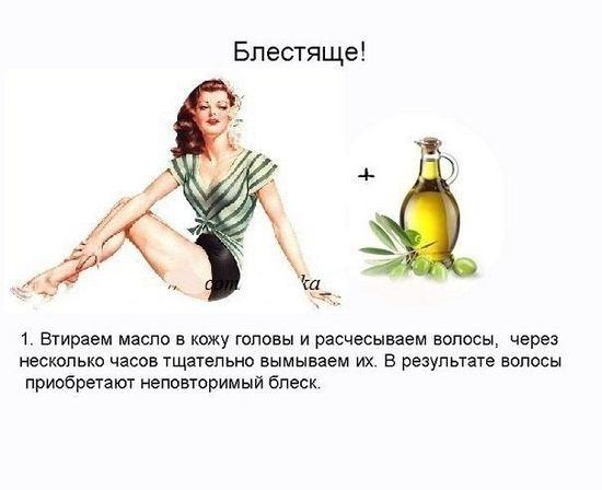 kosmetika-iz-kuxni-09