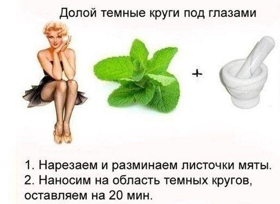 kosmetika-iz-kuxni-10