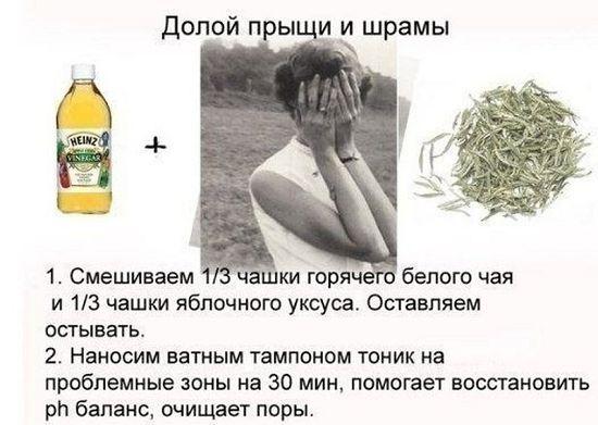 kosmetika-iz-kuxni-12